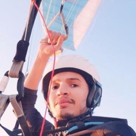 قصة الطيار الشراعي الذي توفي بسبب سوء الأحوال الجوية