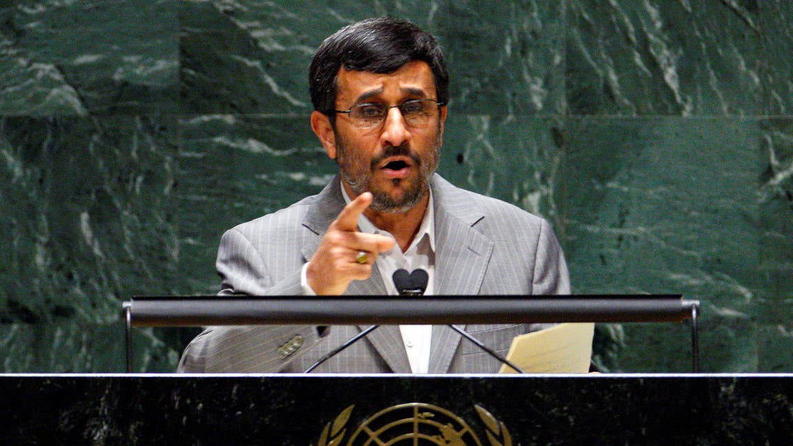 FILE PHOTO - Iranian President Mahmoud Ahmadinejad addresses the Nuclear Non-Proliferation Treaty Review Conference, at United Nations Headquarters, in New York, May 3, 2010. REUTERS/Chip East/File Photo