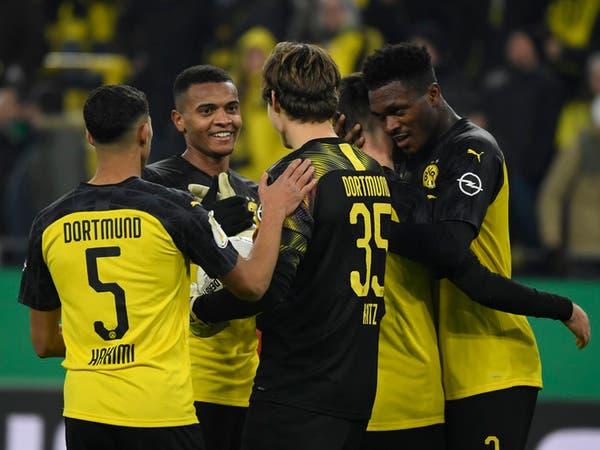 دورتموند يواجه دويسبورغ في كأس ألمانيا