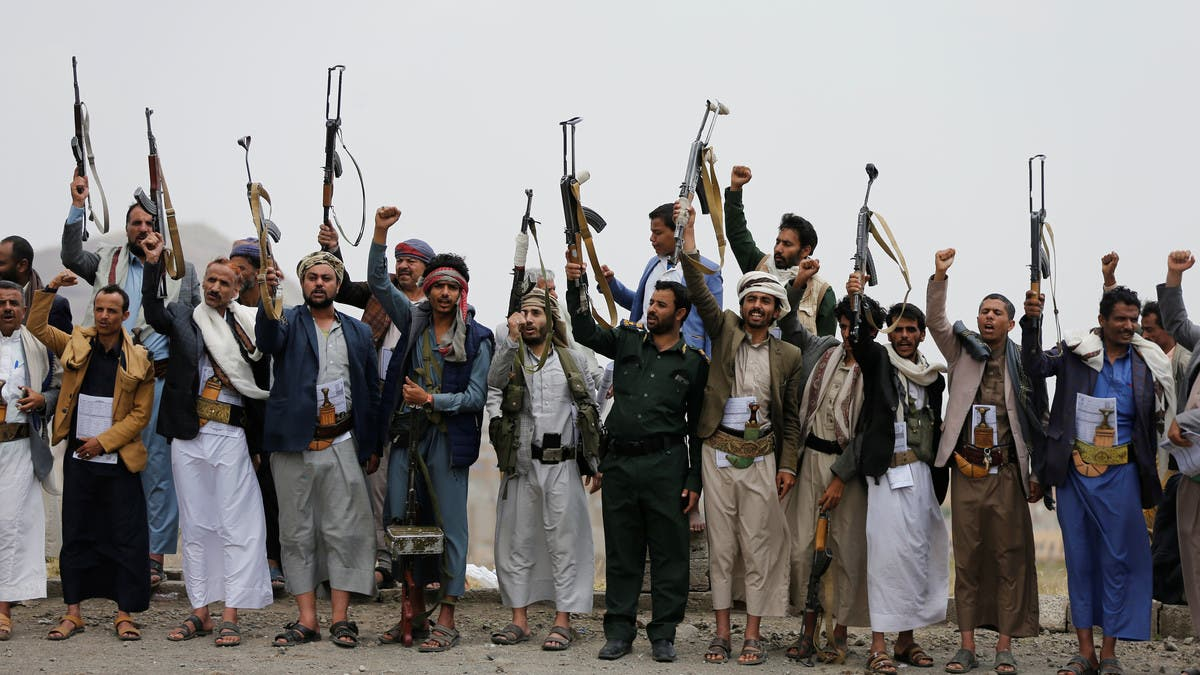 US Treasury imposes sanctions on five Houthi militia officials thumbnail