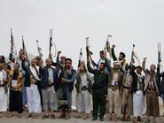 بالفيديو.. مقتل 3 قناصة حوثيين في الحديدة