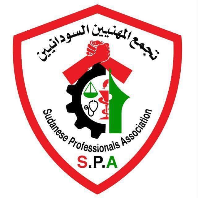 السودان..الحركة الشعبية وتجمع المهنيين يوقعان إعلاناً سياسياً