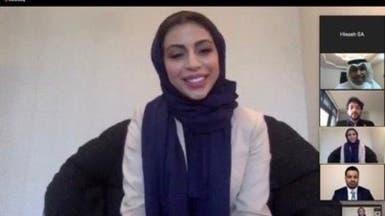 """""""سلام"""" يناقش دور الأندية الطلابية السعودية في تعزيز التواصل"""
