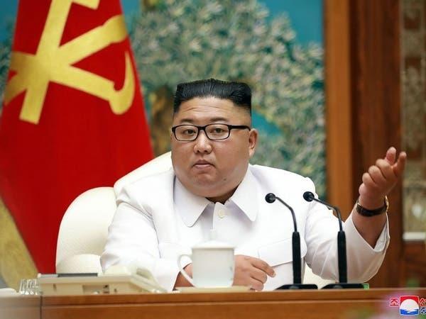 سيول: كوريا الشمالية تعتذر على قتل مسؤول كوري جنوبي