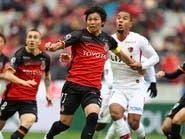 """إلغاء مباراة في الدوري الياباني بسبب إصابة لاعبين بـ""""كورونا"""""""