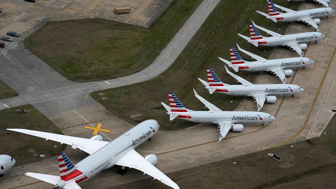 شركات طيران أميركية