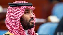 محمد بن سلمان: السعودية والعراق متجاوران ولدينا نفس المصالح