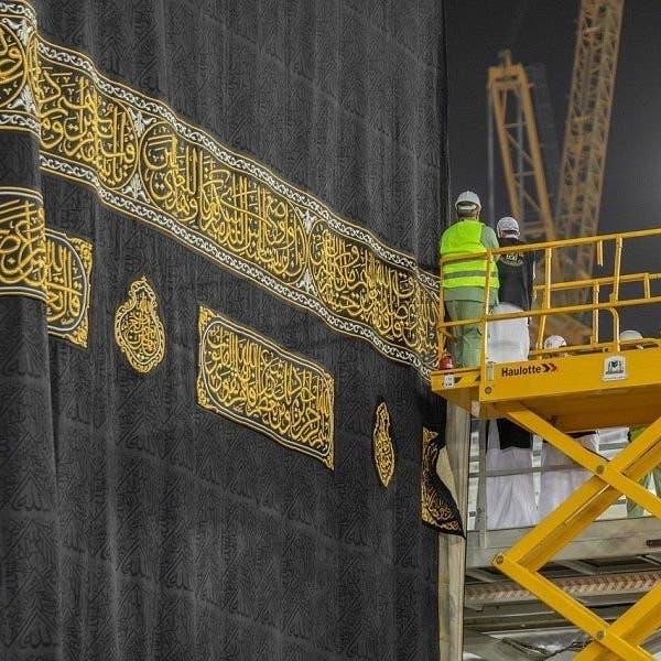 بهذه الطريقة سيتم نقل كسوة الكعبة إلى المسجد الحرام