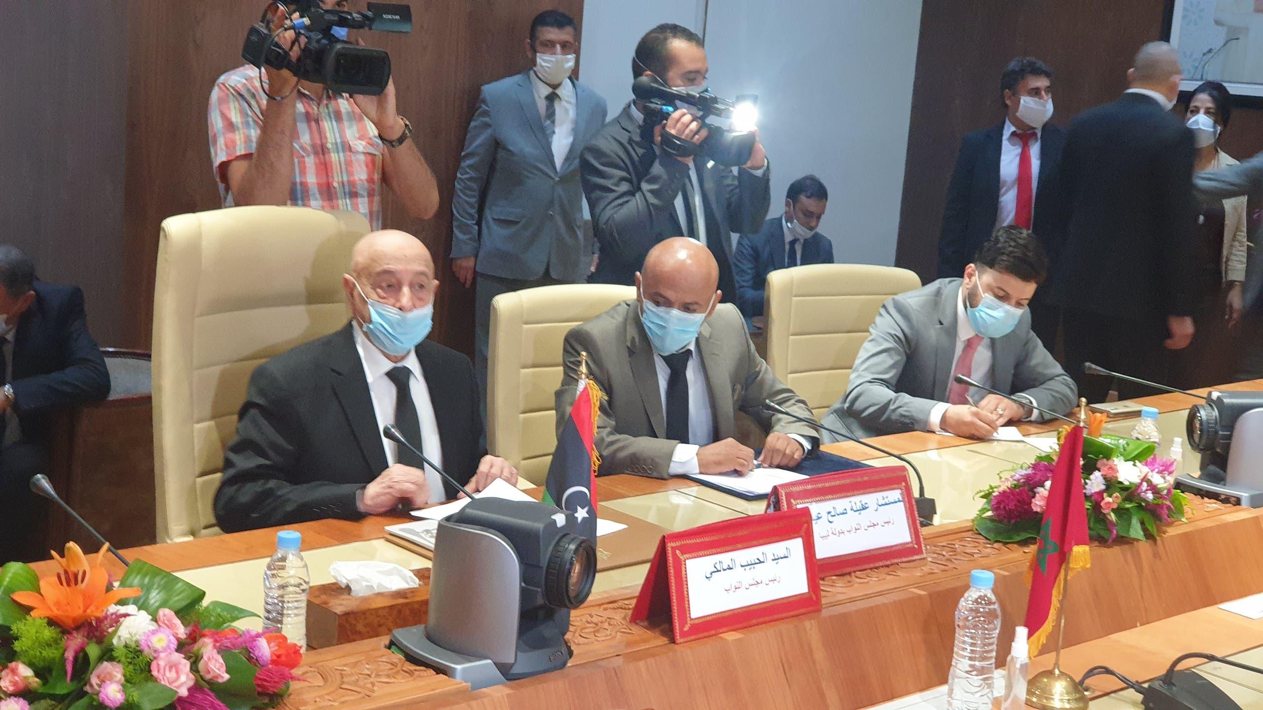 مباحثات عقيلة صالح في المغرب