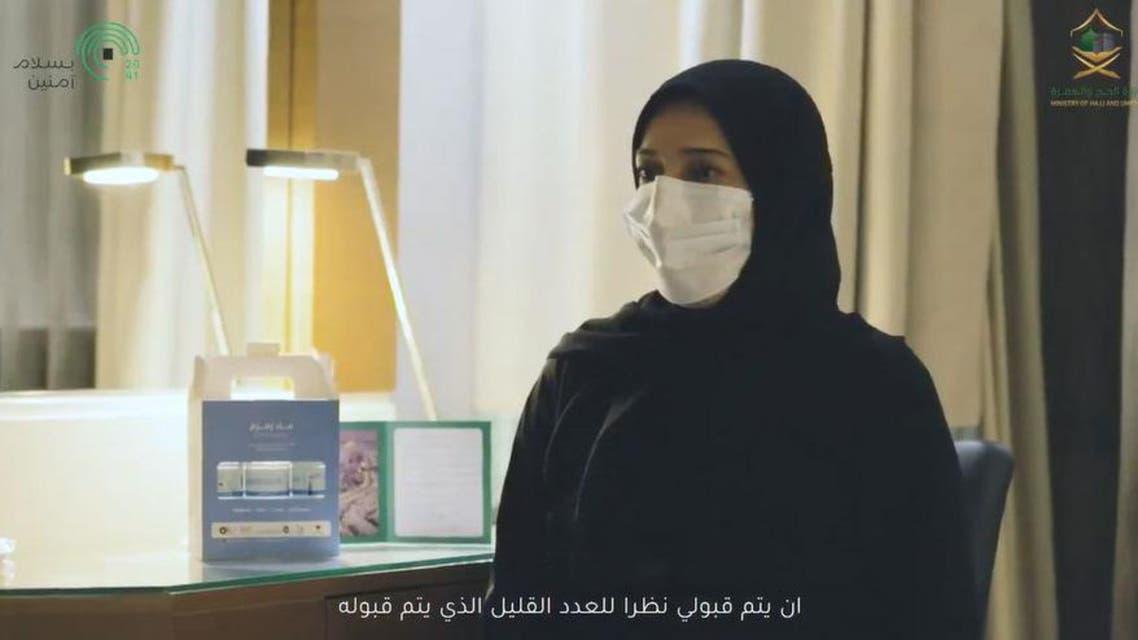 Tunasia female Dr Heefa Yousaf Hamdon will offer Hajj