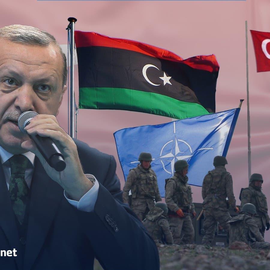 الناتو وليبيا.. لماذا أطاح أردوغان بقيادات جيشه؟