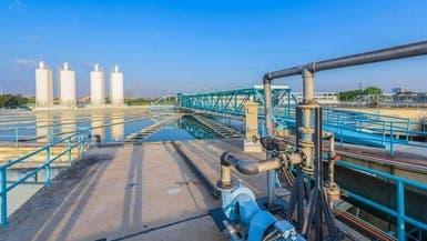"""""""المياه الوطنية"""" بالسعودية تعتزم طرح 5 عقود استثمارية للقطاع الخاص"""
