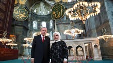 Turkish magazine calls for founding Islamic caliphate after Hagia Sophia conversion