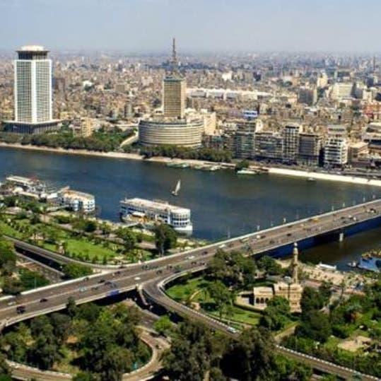 برايم: توقعات إيجابية لـ 5 قطاعات في مصر على رأسها البنوك