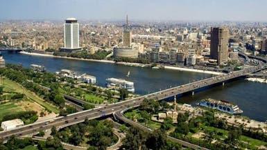 نمو اقتصاد مصر 3.5% خلال 2020
