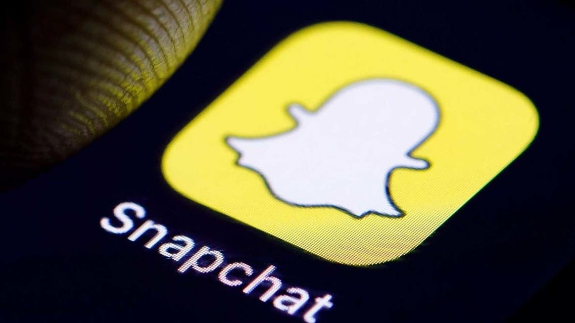 How-to-see-who-added-you-as-a-friend-on-Snapchat-in-2-ways