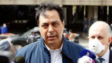Former Lebanon PM leaves for US hours after judge subpoenas him over Beirut blast