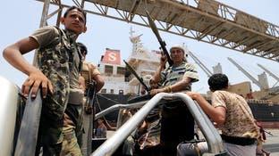 اليمن.. جرائم حوثية مروعة ضد المدنيين بالحديدة