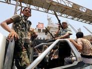القوات المشتركة اليمنية تفشل محاولات حوثية لحفر أنفاق في حيس