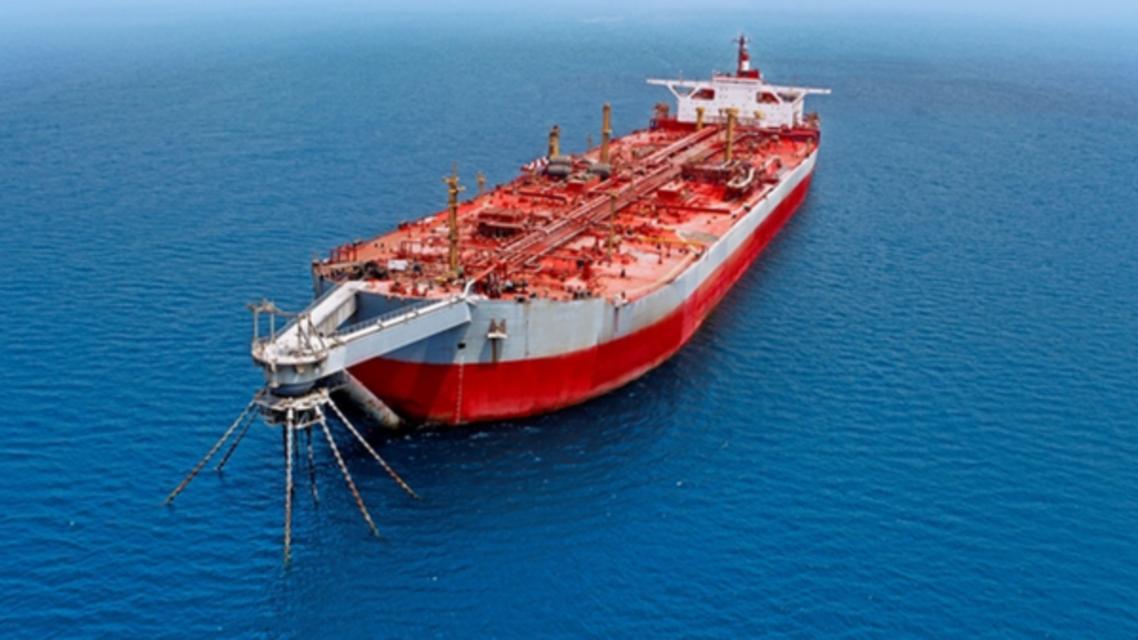 Yemen Oil Tanker