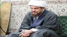 کرونا ماسک پہننے کی پابندی مردوں کو نہیں صرف خواتین  کو کرنی چاہیے: ایرانی مذہبی رہنما
