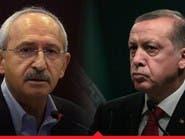 كمال أوغلو: نبني تحالفاً قوياً ضد أردوغان في الانتخابات القادمة