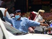 حكومة اليمن: انتهاء عملية إجلاء اليمنيين العالقين في الخارج