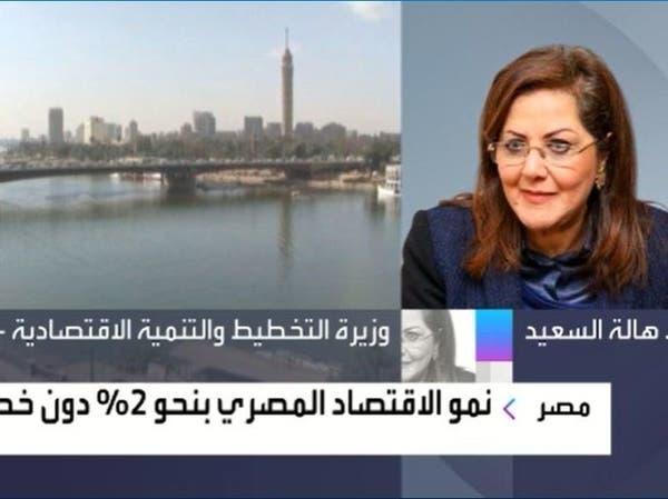 وزيرة التخطيط المصرية للعربية: 500 مليار جنيه استثمارات عامة بالموازنة الجديدة