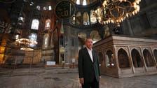 Turkey says UNESCO criticism of Hagia Sophia conversion 'biased and political'