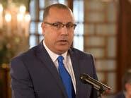تونس.. رئيس الوزراء يبدأ مشاورات تشكيل الحكومة