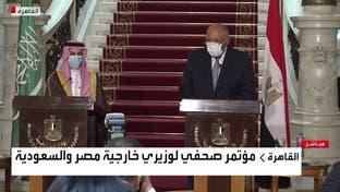مصر والسعودية تؤكدان على التعاون الثنائي وحل أزمة ليبيا