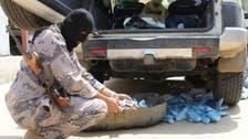 سعودی بارڈ فورسز نے بھاری مقدار میں منشیات کی اسمگلنگ کی کوشش ناکام بنا دی