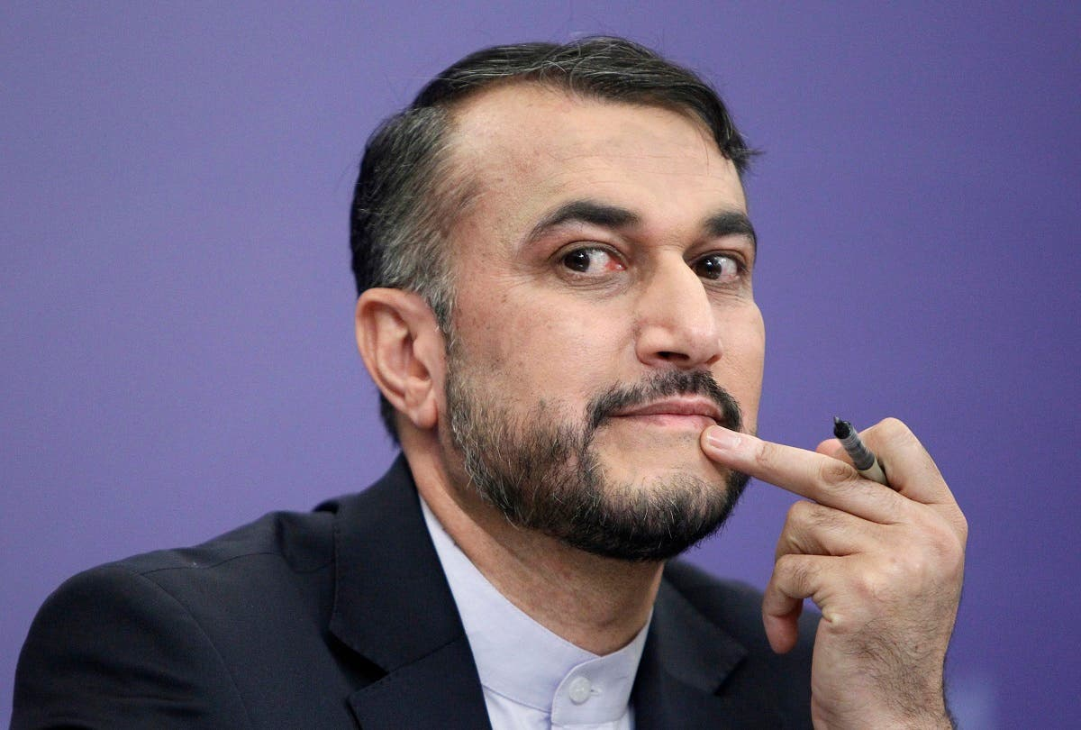 حسين أميرعبد اللهيان
