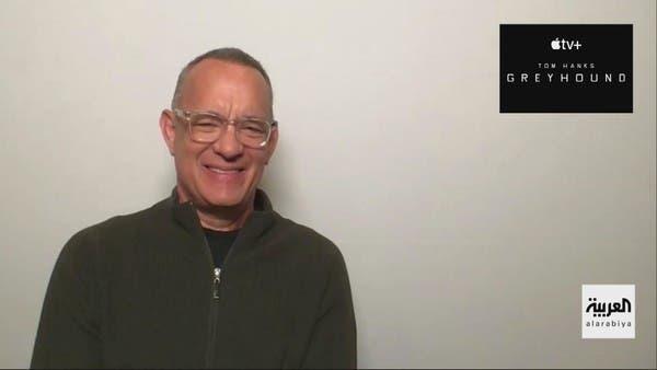 توم هانكس يتحدث للعربية عن إصابته بكورونا وفيلمه الجديد