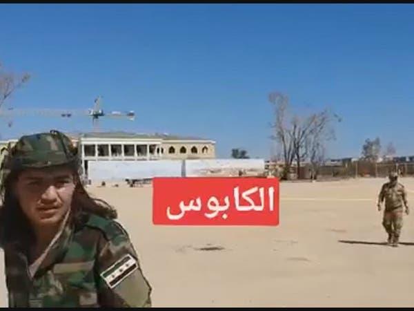 شاهد تدريب مرتزقة بطرابلس.. وخطة لإدماجهم بشرطة ليبيا