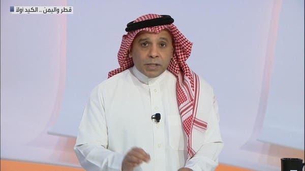 مرايا | قطر واليمن .. الكيد أولاً