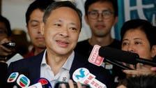 University of Hong Kong sacks veteran democracy activist from tenured post