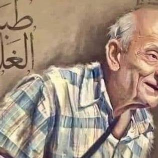 """""""العربية.نت"""" داخل عيادة """"طبيب الغلابة"""" بعد إعادة افتتاحها"""