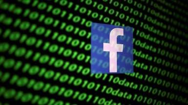 7 شبكات زائفة على فيسبوك.. إحداها لإخوان مصر