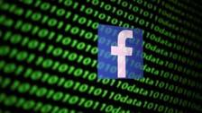 فيسبوك تتوقع إطلاق عملتها المشفرة العام المقبل