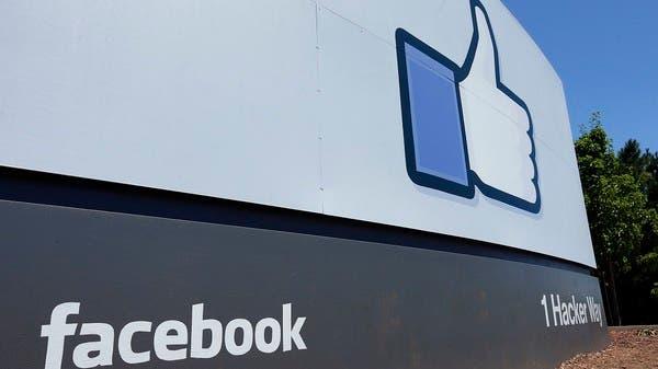 """""""فيسبوك"""" و""""إنستغرام"""" قد يتوقفان في أوروبا.. لهذا السبب"""