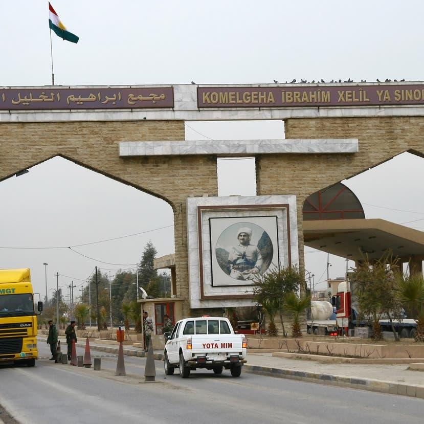 تعاملا بالمثل.. العراق يغلق منافذه الحدودية مع تركيا