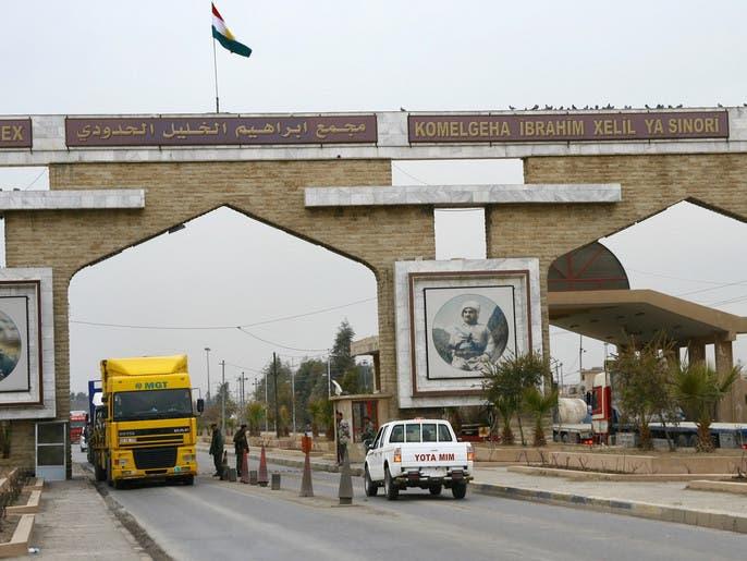 العراق يعلق مذكرة تفاهم مع تركيا.. ويغلق الحدود