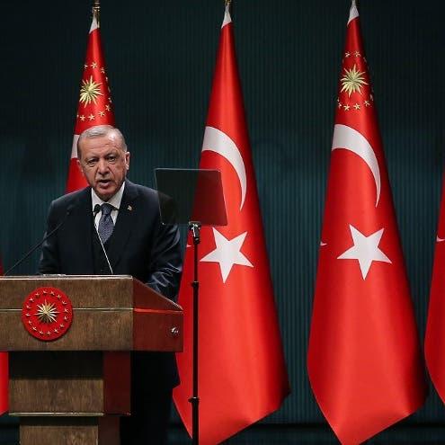 ضمانا لبقائه.. حزب أردوغان يسعى إلى قانون جديد