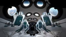 ملياردير مغامر يقود أول رحلة سياحية للفضاء.. متخطياً منافسه بيزوس