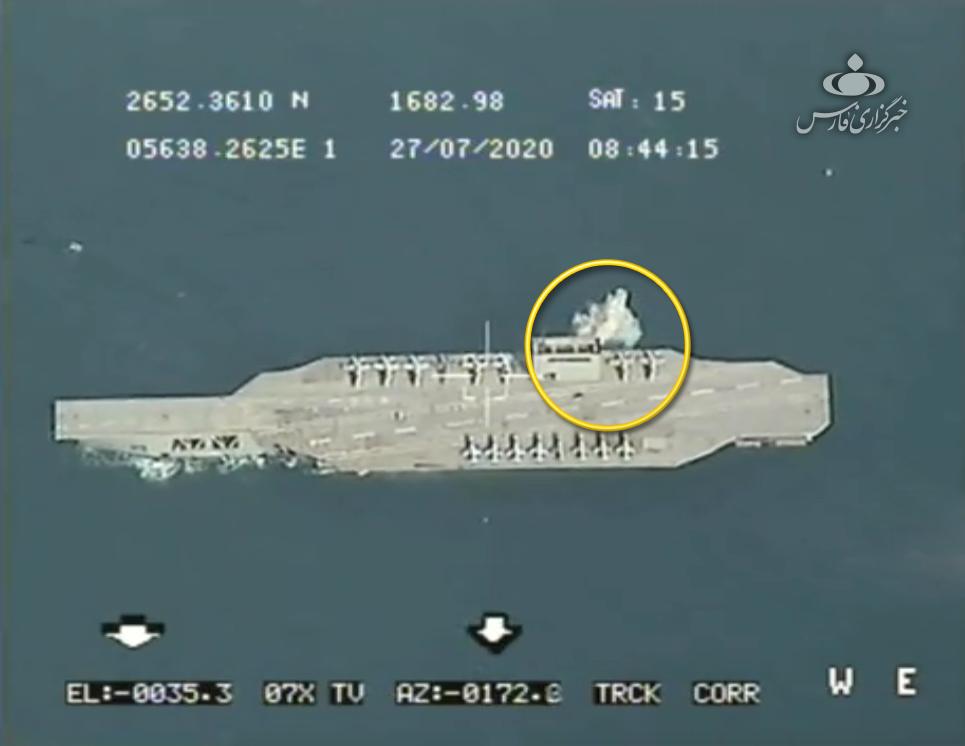 الصاروخ يقع بجانب حاملة الطائرات الوهمية