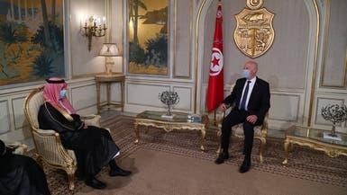 وزير خارجية السعودية: موقفنا متطابق مع تونس حول ليبيا