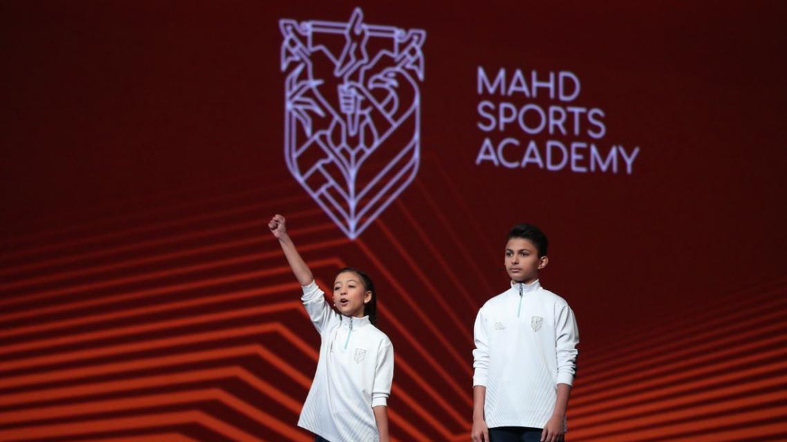 Two Saudi Arabian children at the Mahd Sports Academy launch. (Twitter)