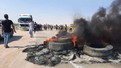 غضب في العراق.. قطع طرق بسبب الكهرباء