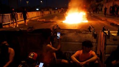 اشتباكات بين متظاهرين وقوات الأمن العراقية في بغداد